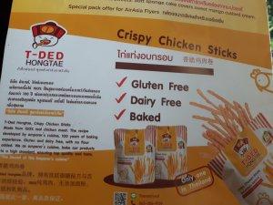Air Asia Gluten Free